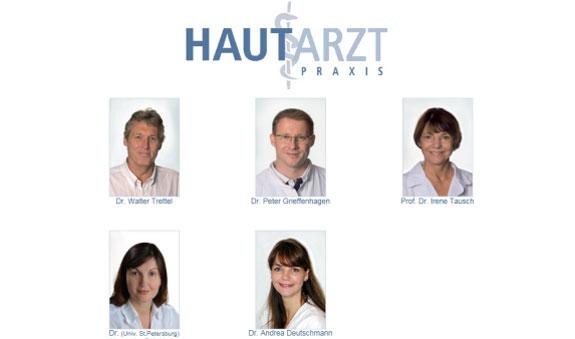 Bild 1 Praxis Dr. Trettel, Prof. Tausch, Dr. Deutschmann in Kronshagen