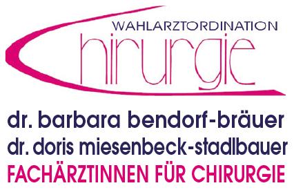 Bild von: Miesenbeck-Stadlbauer, Doris, Dr., FA f Chirurgie