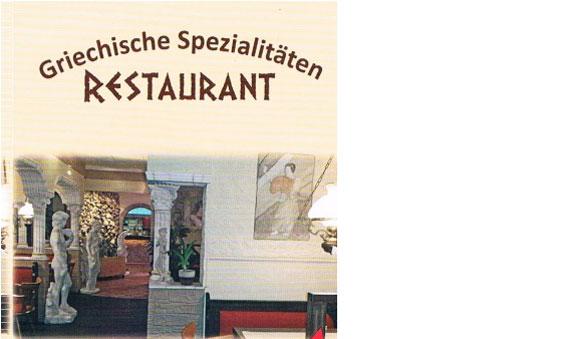 Korfu Griechisches Spezialitäten Restaurant